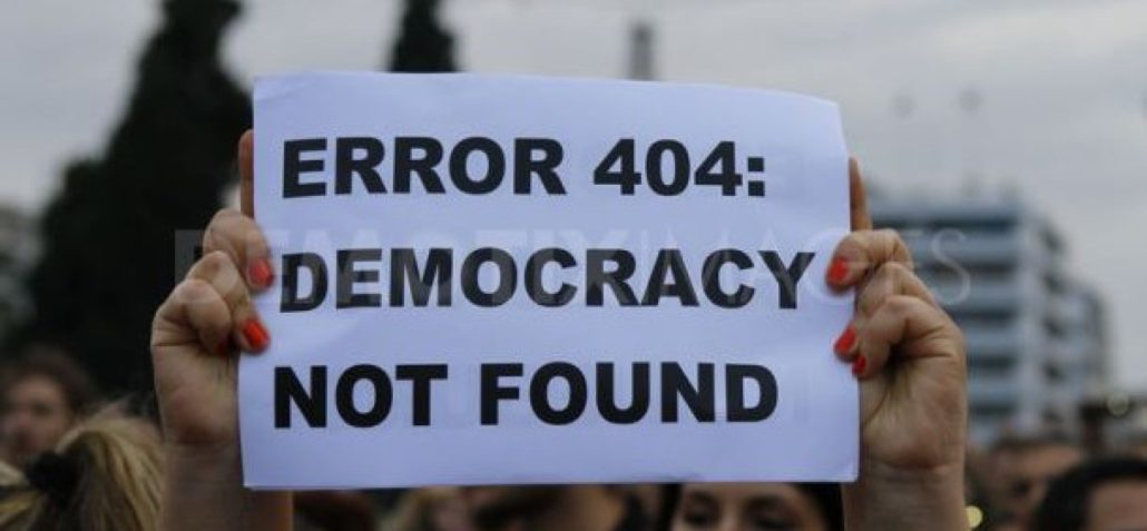 democracy-not-found-1728x800_c
